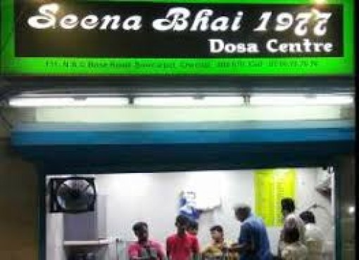 Seena Bhai Tiffin Centre