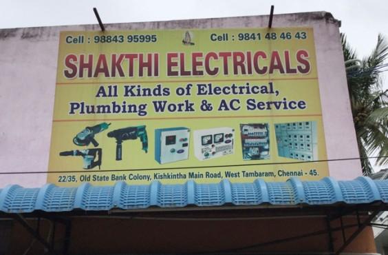 Sakthi Electrical & Plumbing