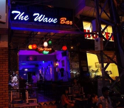 Waves Bar and Lounge